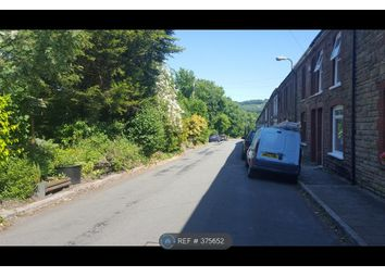 Thumbnail 2 bed terraced house to rent in Cwrt Ty Mawr, Caerphilly