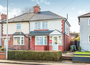 Thumbnail 3 bed detached house for sale in Warley Road, Oldbury