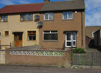 Thumbnail 2 bed end terrace house for sale in Watters Crescent, Lochgelly