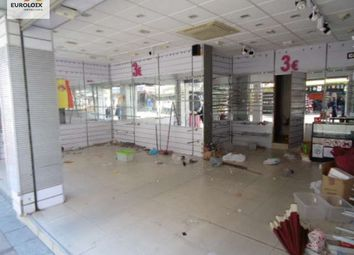 Thumbnail Commercial property for sale in Centro, Benidorm, Spain