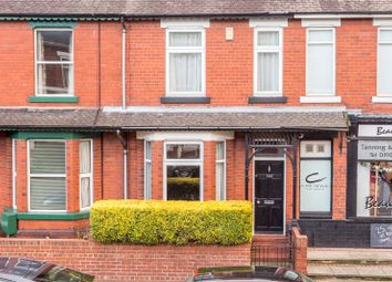 Thumbnail 2 bedroom terraced house for sale in Huntington Road, York