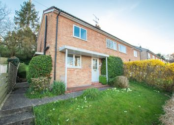 Thumbnail 2 bed semi-detached house to rent in Crisp Road, Henley-On-Thames