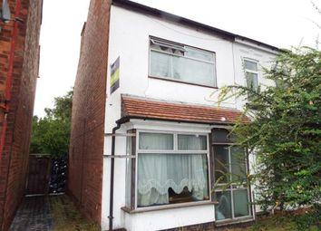 Thumbnail 3 bedroom semi-detached house for sale in Umberslade Road, Selly Oak, Birmingham, West Midlands