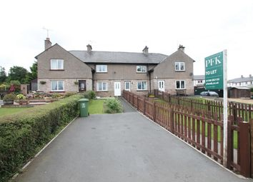 Thumbnail 3 bed terraced house to rent in 2 Crossfell View, Hackthorpe, Cumbria