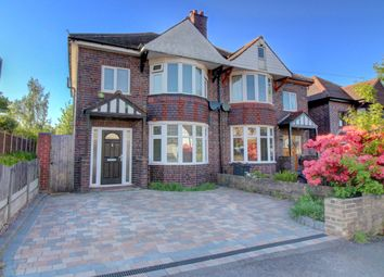Thumbnail 3 bed semi-detached house for sale in Four Oaks Common Road, Sutton Coldfield
