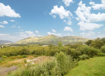 Land for sale in Inchree, Onich, Fort William, Inverness-Shire PH33