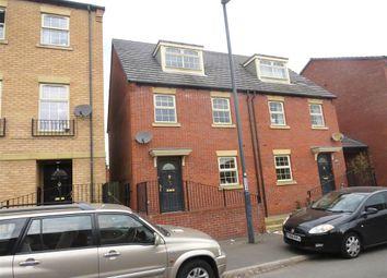 Thumbnail 2 bed terraced house for sale in Harrington Street, Pear Tree, Derby