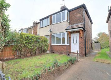 Thumbnail 2 bed semi-detached house for sale in Sandhouse Crescent, Scunthorpe