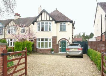 Thumbnail 3 bed detached house for sale in Oxstalls Lane, Longlevens, Gloucester
