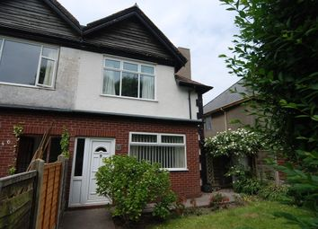 Thumbnail 3 bed semi-detached house for sale in French Street, Walney