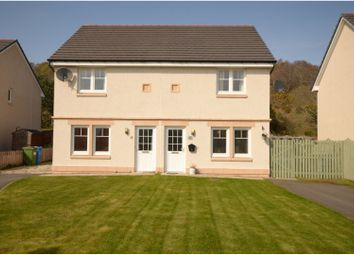 Thumbnail 2 bedroom semi-detached house for sale in Round House Court, Inverness