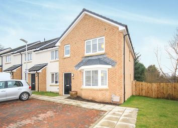 Thumbnail 3 bedroom end terrace house for sale in Balvenie Drive, Cambuslang, Glasgow