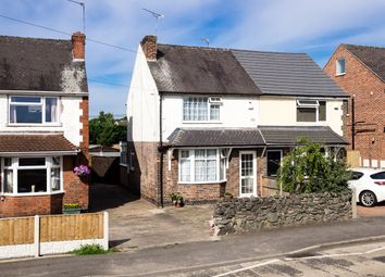 Thumbnail 2 bed semi-detached house for sale in High Road, Chilwell, Nottingham