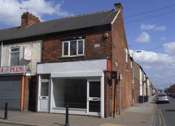 Thumbnail Property to rent in Newbridge Road, Hull, East Yorkshire
