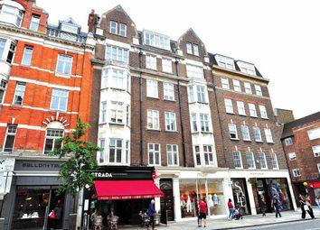 Thumbnail 2 bed flat for sale in Flat 10, Strathray House, 30 Marylebone High Street, Marylebone