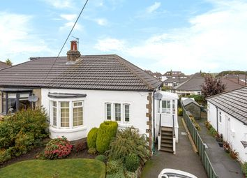 2 bed bungalow for sale in Hawkstone View, Guiseley, Leeds LS20