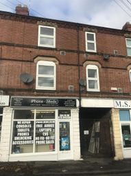 Thumbnail 3 bedroom flat to rent in Station Road, Ilkeston