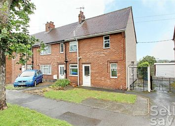Thumbnail 2 bedroom end terrace house for sale in St Augustines Avenue, Chesterfield, Derbyshire