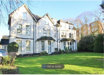 Thumbnail Studio to rent in Hilton Grange, Bournemouth