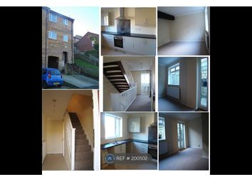 Thumbnail 3 bed end terrace house to rent in Hanson Road, Newhaven