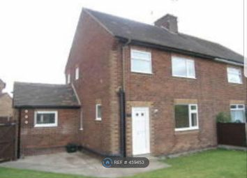 Thumbnail 2 bed semi-detached house to rent in Trent Avenue, Willington, Derby