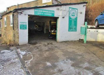 Thumbnail Parking/garage for sale in Baildon Green Mills, Shipley