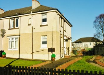 Thumbnail 2 bed flat for sale in Wishaw Road, Waterloo