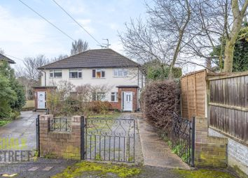 2 bed maisonette for sale in Grey Towers Gardens, Hornchurch RM11