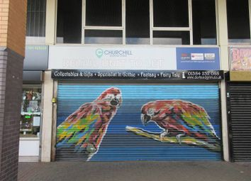Thumbnail Retail premises to let in Birdcage Walk, Dudley