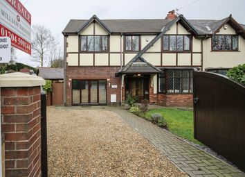 Thumbnail 4 bedroom semi-detached house for sale in Turton Road, Bolton