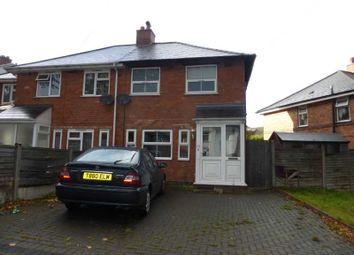 Thumbnail 2 bed semi-detached house to rent in Matlock Road, Tyseley, Birmingham.