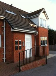 Thumbnail 1 bed flat to rent in Fox Hill Close, Sheffield