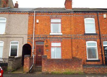 Thumbnail 2 bed terraced house for sale in Wesley Street, Annesley Woodhouse, Kirkby In Ashfield, Nottingham