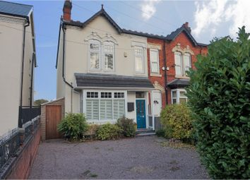Thumbnail 3 bed end terrace house for sale in Alcester Road South, Birmingham