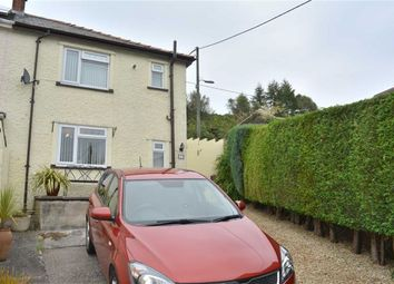 Thumbnail 3 bed end terrace house for sale in Park View, Abercynon, Rhondda Cynon Taff