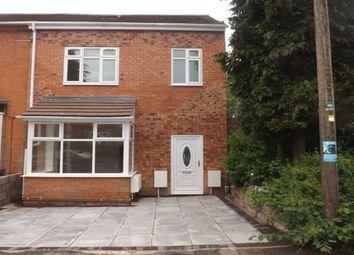 Thumbnail 2 bedroom flat to rent in Oxford Road, Acocks Green, Birmingham