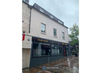 Thumbnail 3 bed flat to rent in Friars Street, Stirling
