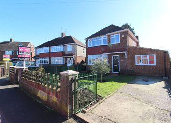 Harvest Road, Feltham TW13. 3 bed detached house for sale