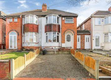 3 bed semi-detached house for sale in Parkdale Road, Sheldon, Birmingham, West Midlands B26