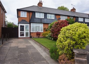 Thumbnail 3 bed end terrace house for sale in Shalford Road, Solihull