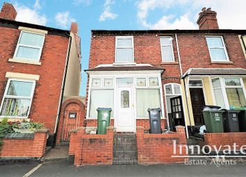 Thumbnail 3 bed end terrace house for sale in Farm Road, Oldbury