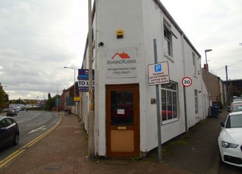 Thumbnail Commercial property to let in Portland Street, Mansfield