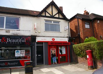 Thumbnail Retail premises for sale in 45 Orrell Road, Bootle, Liverpool