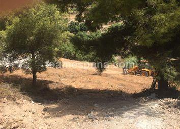 Thumbnail Land for sale in Nerja, Mlaga, Spain
