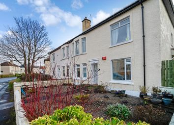 Thumbnail 2 bed flat for sale in Diana Avenue, Knightswood