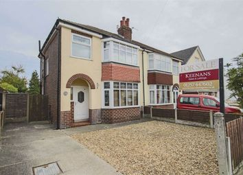 Thumbnail 3 bed semi-detached house for sale in Brindle Road, Bamber Bridge, Preston