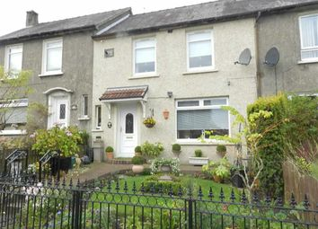 Thumbnail 3 bed terraced house for sale in Temple Avenue, Armadale, Bathgate