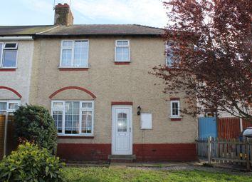 Thumbnail 3 bedroom semi-detached house for sale in Prospect Street, Ocker Hill, Tipton