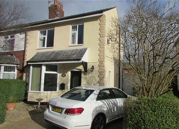 Thumbnail 3 bedroom property for sale in Gorse Grove, Preston