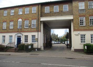 Thumbnail Office to let in 4 Theobald Court, Theobald Street, Borehamwood